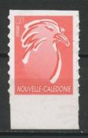 CALEDONIE 2009 N° 1072 ** Neuf MNH Superbe Cote 5 € Faune Oiseaux Birds Le Cagou Fauna Animaux - Neukaledonien