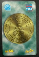 Qatar Telephone Card Unused Mint Not Scratched - Qatar