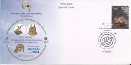 India 2014  Owls  Eagle Conservation  International Raptor Conference  Special Cover  # 23314 D  D Inde  Indien - Owls