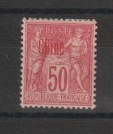 Chine 1894 Timbre 12a Surcharge Carmin Au Lieu De Noir Neuf * Charn. Signé Brun - Neufs