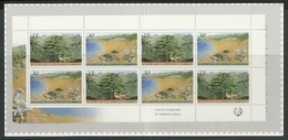 1999 Cyprus Europa: National Parks And Nature Reserves Booklet (** / MNH / UMM) - 1999