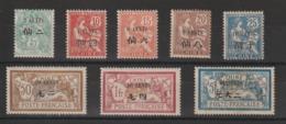 Chine 1907 Série 75 à 82 8 Val * Charn. 2ème Choix - Neufs
