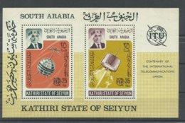 KATHIRI STATE OF SEIYUN  HOJA BLOQUE   TEMA SATELITES   MNH  ** - Ver. Arab. Emirate