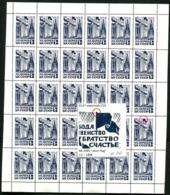 Russia 1964  Mi 2995  MNHOG  Sheet - 1923-1991 USSR