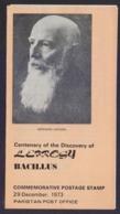PAKISTAN 1973 - Centenary Of The Discovery Of LEPROSY Bacillus, Dr Gerhard, Blank Leaflet - Pakistan