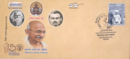 India  2019  R. N. Tagore  Gandhi  Jainism  Nobel Laureates  Special Cover  # 23361 D  Inde  Indien - Nobel Prize Laureates