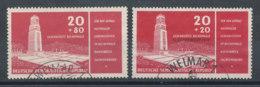 .263+369 (o) Mi 538+651 Mémorial De Buchenwald - Used Stamps