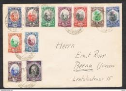 SAN  MARINO:  12.07.1936  LETTERA  CON  11  VALORI  PER  LA  SVIZZERA  -  SASS. 125//150 - Saint-Marin