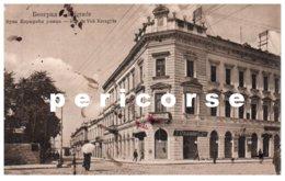 Serbie  Belgrade  Rue De Vuk Karagjits - Serbie