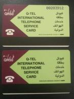Qatar Telephone Card Without Serial Number Bye ERROR - Qatar