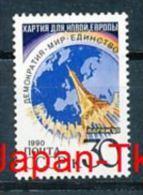 SOWJETUNION Mi.Nr. 6157 EUROPA MITLÄUFER - Charta Für Ein Neues Europa- 1990- MNH - Europa-CEPT