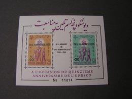 Afghanistan 1961 Unesco  ** MNH - Afganistán
