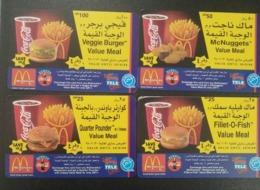 Qatar Telephone Card McDonald's - Qatar