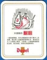 China - Bierdeckel - Duvel (904/1) - Portavasos
