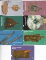 Turkey, N-206 - 212, Set Of 7 Cards, Decoration Arts, 2 Scans. - Turkije