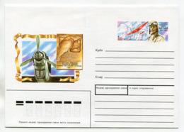 RUSSIA 1999 COVER SOVIET POLAR PILOT M.M.GROMOV - Stamped Stationery