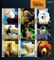 MDA-BK26-174 MDB MINT ¤ GRENADINES Of ST VINCENT 2014 9w In Serie ¤ OISEAUX - MAMMALS BIRDS - ANIMALS Of The TUNDRA - Briefmarken