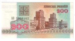 BELARUS200RUBLES1992P9UNC.CV. - Belarus