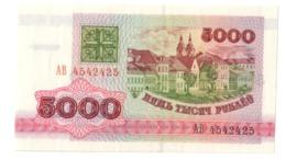 BELARUS5000RUBLES1992P12UNC.CV. - Belarus