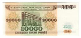 BELARUS20000RUBLES1994P13UNC.CV. - Belarus