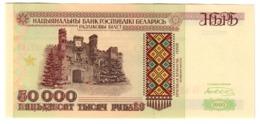 BELARUS50000RUBLES1995P14UNC.CV. - Belarus
