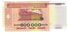 BELARUS500000RUBLES1998P18UNC.CV. - Belarus