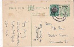 AFRIQUE DU SUD OUEST 1926      ENTIER POSTAL/GANZSACHE/POSTAL STATIONERY CARTE DE LUDERITZ - South West Africa (1923-1990)