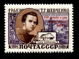 Russia 1964 Mi 2875 MNH ** Overprint - 1923-1991 USSR
