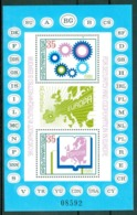 1981 Country Abbreviation Codes,Madrid CSCE Conference,Map,Bulgaria,Bl.117,MNH - Stamps