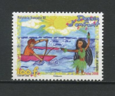 POLYNESIE 2008 N° 861 ** Neuf MNH  Superbe Dessin D'enfant Children Drawing Sports Bateaux Danseuse Manuhiti Marara - Polynésie Française
