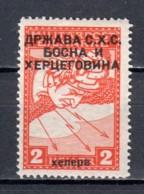 Yugoslavia - Bosnia Herzegovina 1918 Mi 17-IIA MLH - Bosnia And Herzegovina