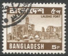 Bangladesh. 1978 Definitives. 5p Used. SG 125 - Bangladesh