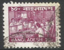 Bangladesh. 1983 Postal Communications. 10p Used. SG 221 - Bangladesh