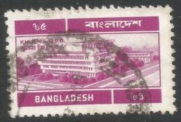 Bangladesh. 1983 Postal Communications. 5t Used. SG 229 - Bangladesh