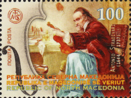 Republic Of North Macedonia / 2019 / The 375th Anniversary Of The Birth Of Antonio Stradivari - Macedonia