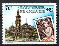 POLYNESIE - YT PA N° 155 - Neuf ** - MNH - Cote: 9,20 € - Unused Stamps