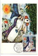CARTE MAXIMUM 1963 LES MARIES DE LA TOUR EIFFEL CHAGALL - Maximumkaarten