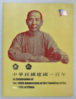 Folder Sprip Of 3 Taiwan 2011 NT$100 Banknote Sun Yat-sen- For Commemorate 100 Years Of Rep Of China - Taiwan