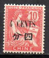 Col17  Colonie Chine N° 84 Neuf X MH Cote 3,00€ - Chine (1894-1922)