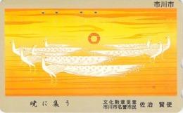 PAON - ANIMAL  - Télécarte Japon - Telefonkarten