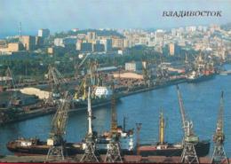 Vladivostok Port De Commerce De Grues Portuaires De La Mer 1990 Port De Plaisance - Cargos