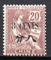 Col17  Colonie Chine N° 86  Neuf X MH Cote  7,00€ - Chine (1894-1922)