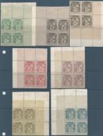 MAROC - Postes Locales - Tanger à Fez N°121/27 Y&T Blocs De 4 Cdf - Gomme D'origine Garantie - SUPERBE -RARE - 2 Scans - Morocco (1891-1956)