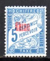 Col17  Colonie Chine Taxe N° 1 Neuf (X) No Gum  Cote  10,00€ - Postage Due