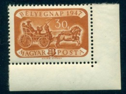 1947 Post Coach/16th Cent.,Stamp Day,Coat Of Arms,Hungary,999,SC/MNH - Stage-Coaches