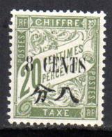 Col17  Colonie Chine Taxe N° 22 Neuf X MH Cote  4,00€ - Chine (1894-1922)