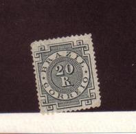 BRESIL 1884/88  YVERT  N°59 NEUF NG - Ongebruikt