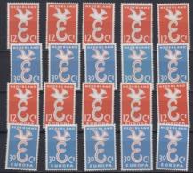 Europa Cept 1958 Netherlands 2v (10x) * Mnh (44981) - 1958