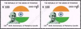 150th Birth Anniversary Of Mahatma Gandhi -PAIR- (MNH) - Myanmar (Burma 1948-...)