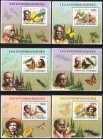 A{111} Comoros 2008 Butterflies 6 S/S Deluxe MNH** - Komoren (1975-...)